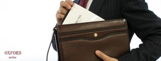 オックスフォード セカンドバッグ イメージ画像