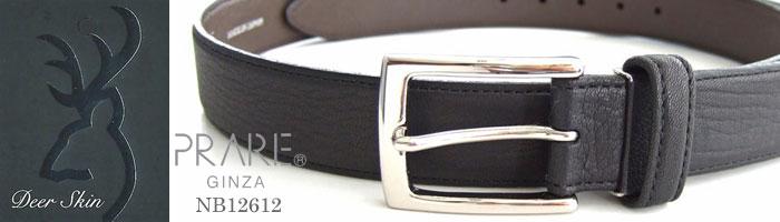 鹿革 ベルト 30mm幅 ピン式 「プレリーギンザ」 NB12612 タイトル画像