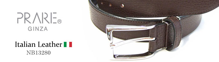 牛革 ItalianLeather(イタリアンレザー) ベルト 30mm幅 ピン式 「プレリーギンザ」 NB13280 タイトル画像