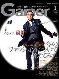 Gainer(ゲイナー)2016年1月号